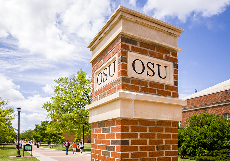 OSU pillar at the East side entrance to the OSU Stillwater campus
