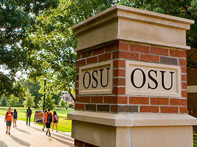 OSU pillar at the West side entrance to the OSU Stillwater campus